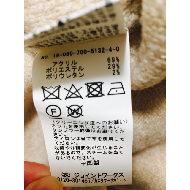 EDIFICE(エディフィス)のニットトップス レディースのトップス(ニット/セーター)の商品写真