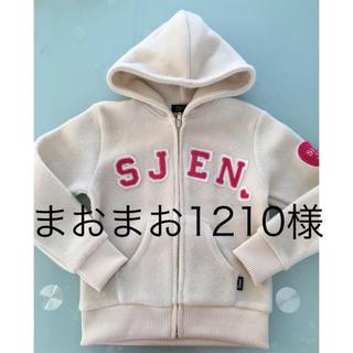 ジェニィ(JENNI)の♡値下げ♡jenni あったかフェルト生地ジャンパー*130*(ジャケット/上着)