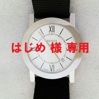 72761e048fa2 3ページ目 - グッチ 時計(メンズ)(シルバー/銀色系)の通販 100点以上 ...