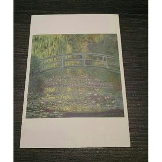 クロード・モネ 睡蓮の池 ポストカード(使用済み切手/官製はがき)