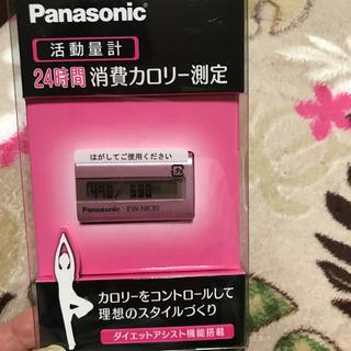 パナソニック(Panasonic)のパナソニック 活動量計 24時間消費カロリー測定 歩数計 ダイエット(ウォーキング)