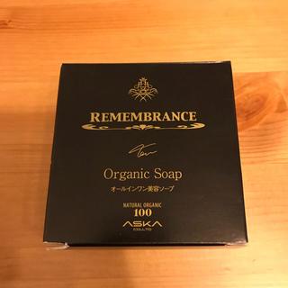 アスカコーポレーション(ASKA)の新品*リメンバランス オーガニックソープ(洗顔料)