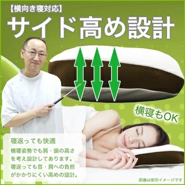 整体師監修の整体枕 インテリア/住まい/日用品の寝具(枕)の商品写真