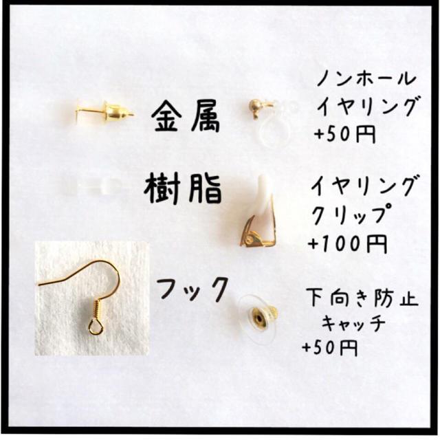 ❤︎ブラウンファーリング  ハンドメイドピアス❤︎ ハンドメイドのアクセサリー(ピアス)の商品写真