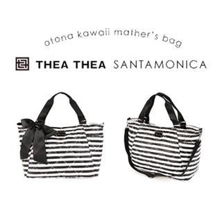 サンタモニカ(Santa Monica)のTHEA THEA(ティアティア)  マザーズバッグ 4点セット(マザーズバッグ)