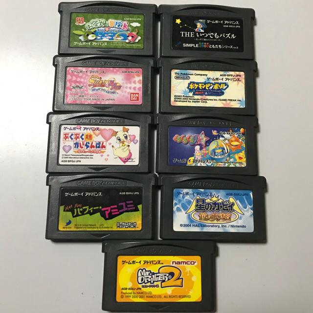 ゲームボーイアドバンス(ゲームボーイアドバンス)の中古GBAソフト 女の子色々詰合せ9個セット