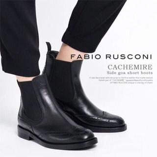 ファビオルスコーニ(FABIO RUSCONI)の専用☆fabio rusconi ウイングチップブーツ チャーチ enfold(ブーツ)
