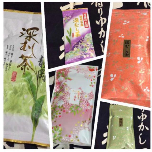 送料込⭐️お茶 5本セット 静岡県産 深蒸し茶 煎茶 食品/飲料/酒の飲料(茶)の商品写真