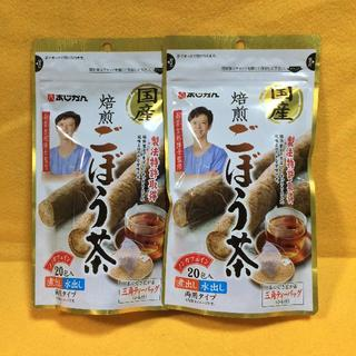 あじかん 焙煎ごぼう茶 (1g×20包)×2袋セット