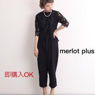 メルロー(merlot)のメルロー レーシーブラウスパンツドレス ブラック(その他ドレス)