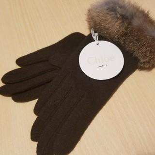 クロエ(Chloe)のChloe❤カシミヤ❤ラビットファー(手袋)