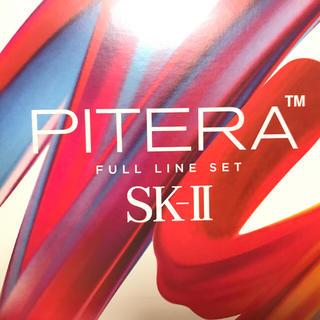 エスケーツー(SK-II)のSK-II PITERA フルラインセット(コフレ/メイクアップセット)