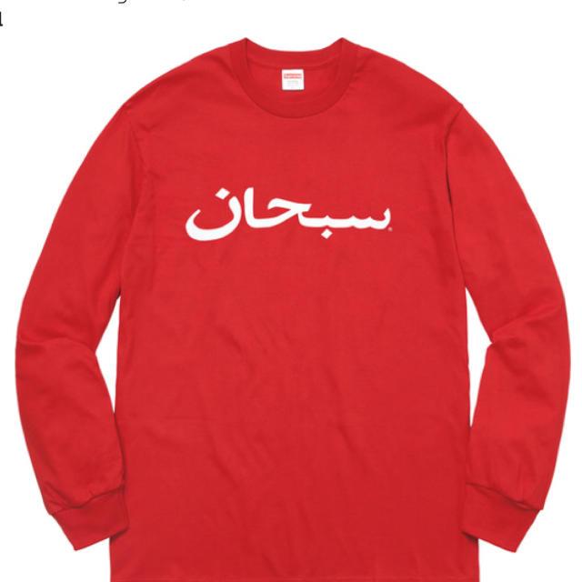 Supreme(シュプリーム)のsupreme arabic 赤 L メンズのトップス(Tシャツ/カットソー(七分/長袖))の商品写真