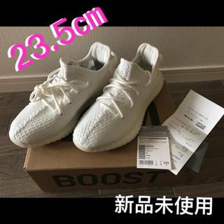 アディダス(adidas)のYEEZY BOOST 350 V2 23.5㎝ ホワイト(スニーカー)