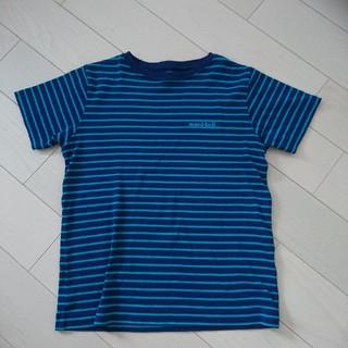 モンベル(mont bell)の値下げ無し!montbellモンベル130cmTシャツ(その他)