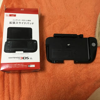 ニンテンドー3DS(ニンテンドー3DS)のニンテンドー3DS専用 拡張スライドパッド(その他)