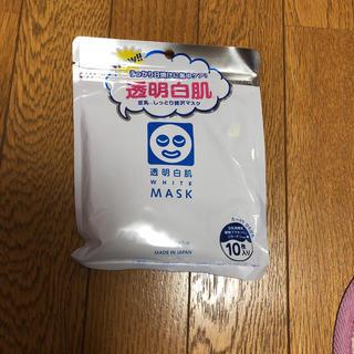 イシザワケンキュウジョ(石澤研究所)の透明白肌 フェイスマスク 値下げ中!!(パック/フェイスマスク)