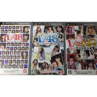 エーケービーフォーティーエイト(AKB48)のPSP AKB48(携帯用ゲーム本体)
