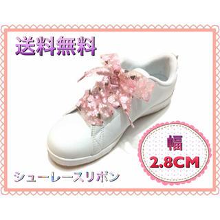 1ペア 花柄シューレースリボン 幅4センチ 靴紐 オシャレ 可愛いスニーカー紐(その他)