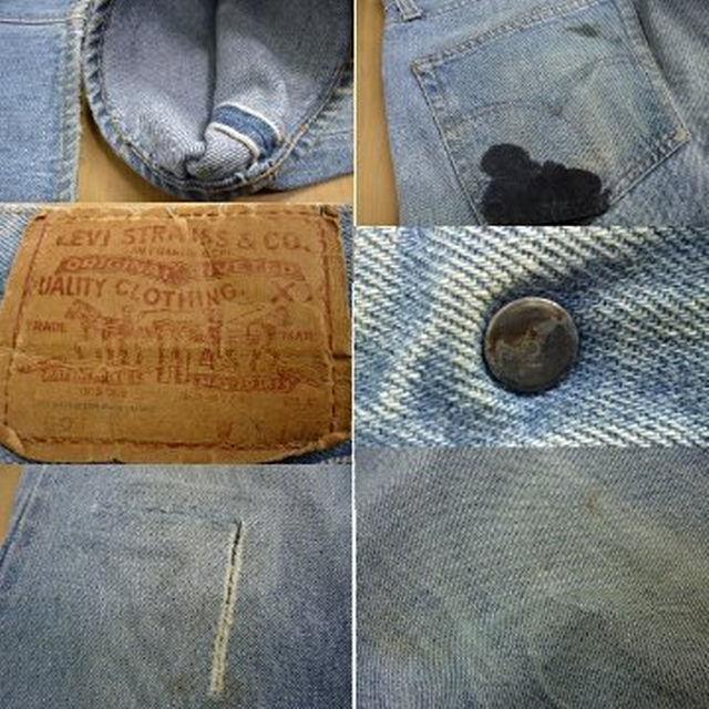 Levi's(リーバイス)のt42 VINTAGE66後期 オリジナルLevis501赤耳デニム/w35 メンズのパンツ(デニム/ジーンズ)の商品写真