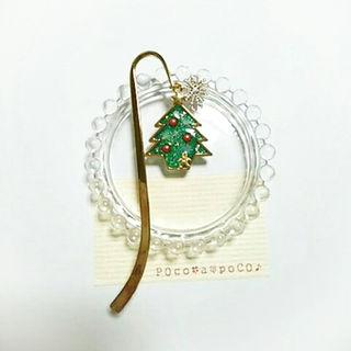 クリスマスツリー☆ブックマーカー ハンドメイド(その他)