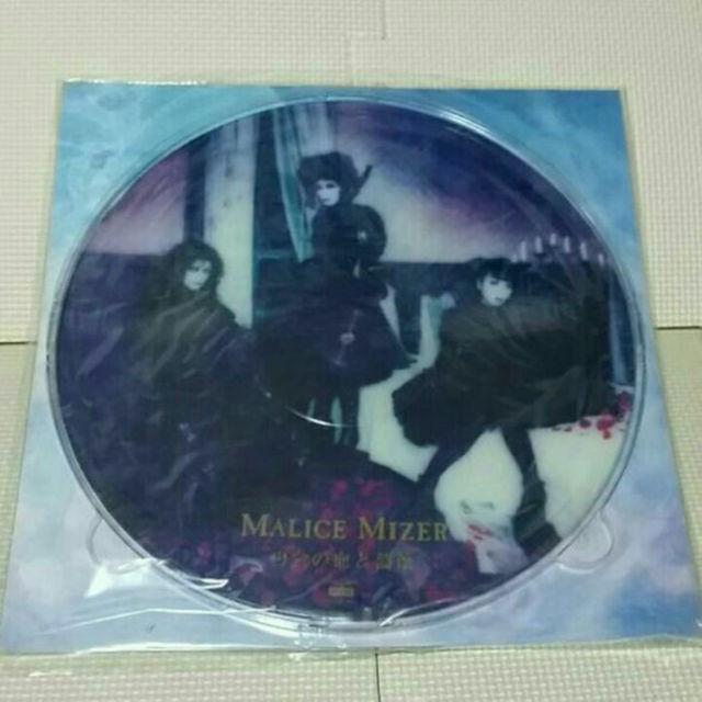 MALICE MIZER 再会の血と薔薇 レコードの通販 by まな's shop ラクマ