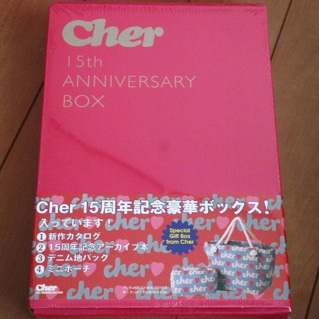 Cher(シェル)の新品★Cher シェル★15th ANNIVERSARY BOX レディースのバッグ(トートバッグ)の商品写真