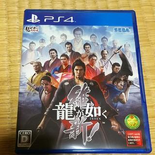 プレイステーション4(PlayStation4)の龍が如く 維新(家庭用ゲームソフト)