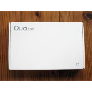 エルジーエレクトロニクス(LG Electronics)の新品 Qua tab PZ auタブレット simロック解除済 ガラスフィルム付(タブレット)