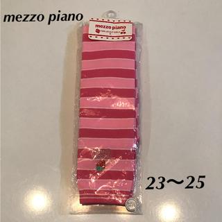 メゾピアノジュニア(mezzo piano junior)の新品♡メゾピアノ 23〜25㎝ オーバーニーソックス 靴下 ニーハイ(靴下/タイツ)
