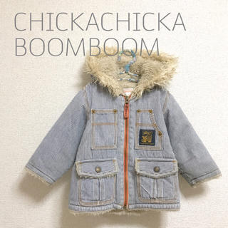 CHICKACHICKA BOOMBOOM ヒッコリーボアコート