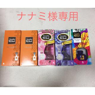 コバヤシセイヤク(小林製薬)のsawaday 香るstick 小林製薬 芳香剤(アロマポット/アロマランプ/芳香器)