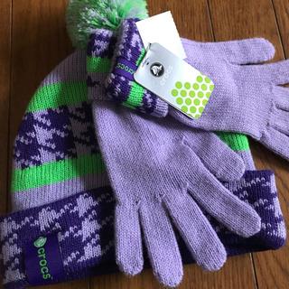 クロックス(crocs)のクロックス手袋とニット帽セット薄紫(手袋)