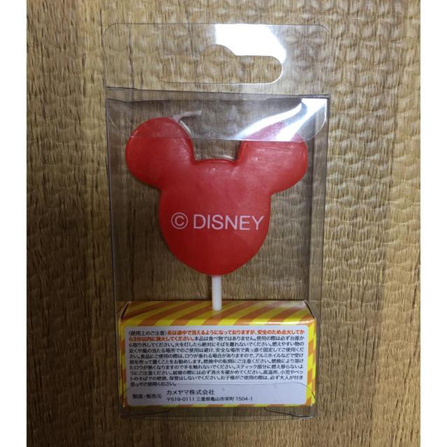 Disney(ディズニー)の◯新品◯1歳のろうそく ディズニーキャンドル コスメ/美容のリラクゼーション(キャンドル)の商品写真