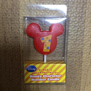 ディズニー(Disney)の◯新品◯1歳のろうそく ディズニーキャンドル(キャンドル)