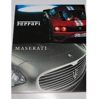 フェラーリ(Ferrari)の◆レア◆ Ferrari&MASERATI 【パンフレット】(カタログ/マニュアル)