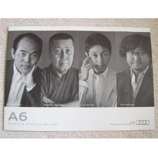 アウディ(AUDI)のアウディ NEW A6 発売記念&6シリーズLineup 【冊子】(カタログ/マニュアル)