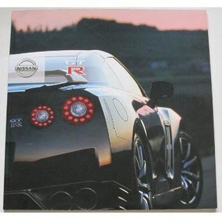 ニッサン(日産)の◆激レア◆ ニッサン NISSAN R35 GT−R 【カタログ】(カタログ/マニュアル)