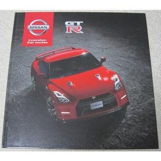 ニッサン(日産)の◆レア◆ ニッサン NISSAN R35 GT−R 【カタログ】(カタログ/マニュアル)