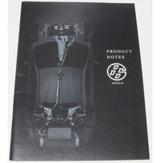 トヨタ(トヨタ)の◆レア◆ トヨタ TOYOTA 86 PRODUCT NOTES 【冊子】(カタログ/マニュアル)
