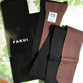 ステュディオス(STUDIOUS)のFAKUI ファクイ バイカラー リブタイツ(タイツ/ストッキング)