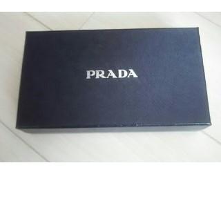 プラダ(PRADA)のprada ボックス(財布)