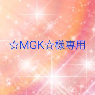 ワコール(Wacoal)の☆MGK☆様専用(ブラ&ショーツセット)