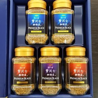 エイージーエフ(AGF)の【送料無料】AGF コーヒー ギフト お歳暮(コーヒー)
