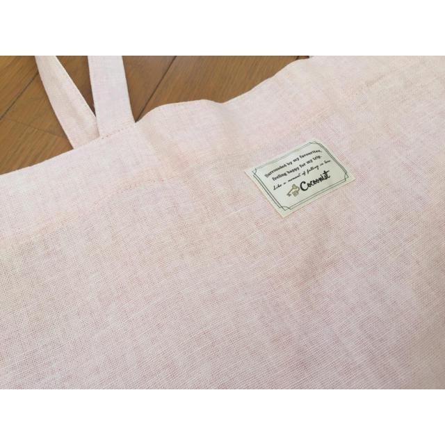 Cocoonist(コクーニスト)のCocoonist フリルトート ピンク レディースのバッグ(トートバッグ)の商品写真