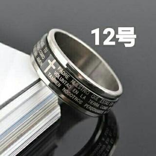 ⭐300円アクセ❗ダブル回転リング⭐(リング(指輪))