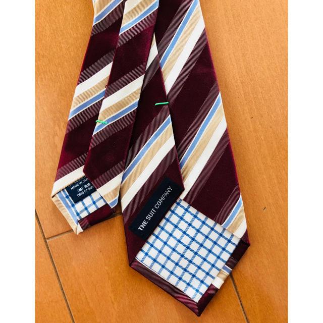 THE SUIT COMPANY(スーツカンパニー)の【値下げ】スーツカンパニー 日本製 ネクタイ メンズのファッション小物(ネクタイ)の商品写真