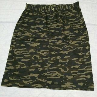 ユナイテッドアローズ(UNITED ARROWS)のユナイテットアローズ 迷彩柄スカート(その他)