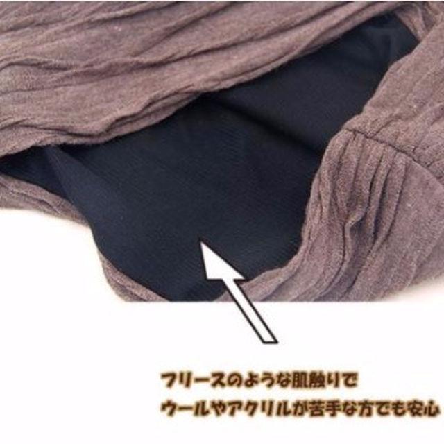 ユニセックス くしゅくしゅニット帽 くすみパープル メンズのファッション小物(その他)の商品写真