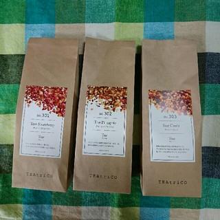 大人気の食べれる紅茶 TEAtrico (ティートリコ) 50g色々3点セット(茶)
